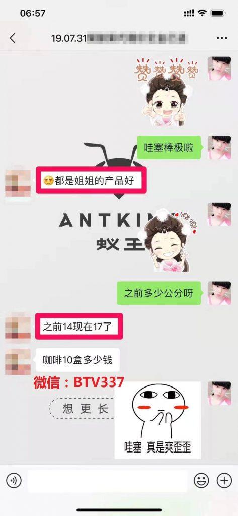 yiwang.fankui.20190926181208
