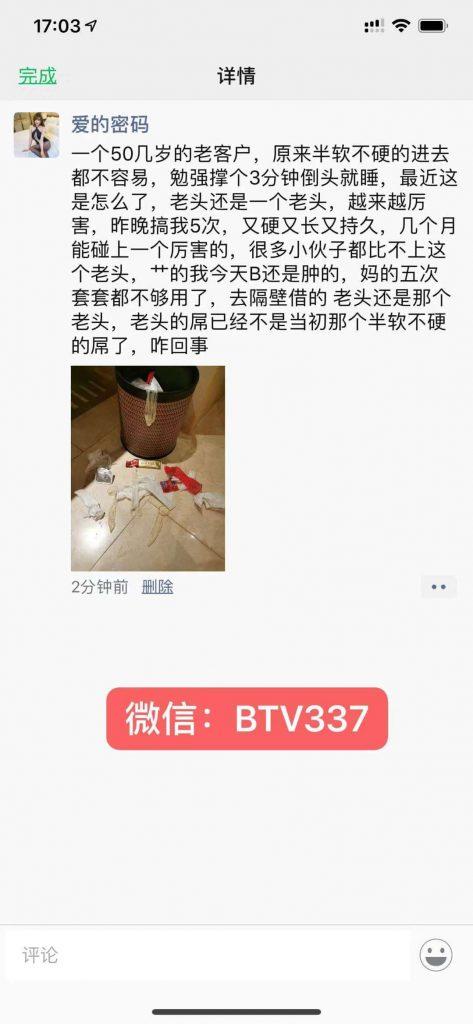 yiwang.fankui.20190926232902