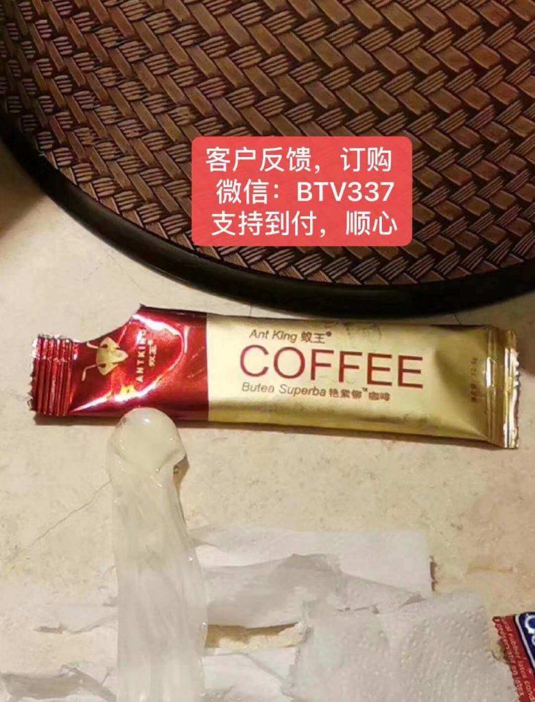 yiwang.fankui.20190926232909
