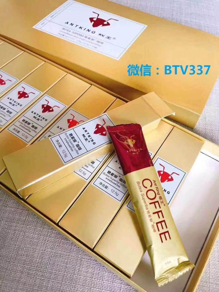 yiwang.fankui.201909270005